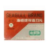 spb-003-seagull-safety-razor-blades